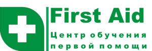 logotip-first-aid-2015-v2