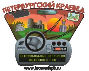 logotipkraeved_dlya_sayta